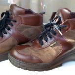 Ботинки Ralf Ringer р.43 натуральные кожа замша, Челябинск