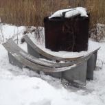 Ложементы 50м3, Челябинск