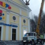 Автовышка аренда, Челябинск