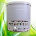 Электросушилка круглая, белый пластиковый корпус, Челябинск