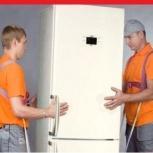 Вывоз холодильников ежедневно в любое время, Челябинск