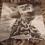 Vinyl Record Uriah Heep, Челябинск