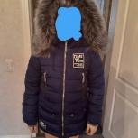 Зимняя куртка  для девочки, Челябинск