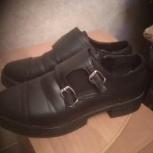 осенние туфли, Челябинск