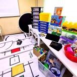 Детский центр робототехники и других занятий, Челябинск