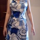 Платье PARIS., Челябинск