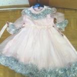 Новогоднее платье, Челябинск