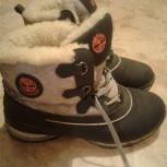 Ботинки зима, Челябинск