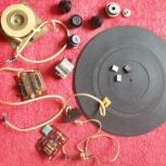 Ария 102 (Трансформатор, слипмат,платы,кнопки,груз), Челябинск