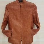 Продам кожаную куртку в идеальном состоянии, Челябинск