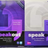 Учебник Speakout Upper Intermediate Students/Workbook + CD, Челябинск