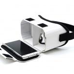Vr box новый, очки виртуальной реальности, картон, Челябинск