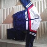 Продам спортивный костюм FILA, Челябинск