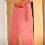 женские летние брюки (джинсы), Челябинск