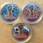 Монета 25рублей Россия 2018 Чемпионат мира по футболу (цветная), Челябинск