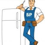 Ежедневный вывоз холодильников услуга бесплатна для вас!, Челябинск