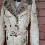 Куртка Montero кожа, Челябинск