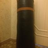 Боксерский мешок, Челябинск
