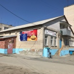 Готовый арендный бизнес 800 кв.м  в области. прибыль 150000, Челябинск