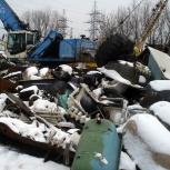 Утильзация Челябинск избавим от металлома и чигуна, Челябинск