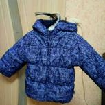 Куртка осень-весна.Рост 86, Челябинск