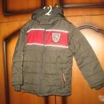 Куртка коричневая утеплённая для мальчика 110см, Челябинск