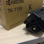 Тонер-картридж на Киосера ФС-920, Челябинск
