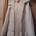 Продается куртка на пуху, Челябинск