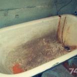вывозим ванны батареи металл платим наличные, Челябинск
