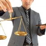 Адвокаты Юристы, Челябинск