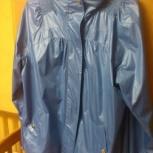 Брендовая куртка новая с этикеткой, Челябинск