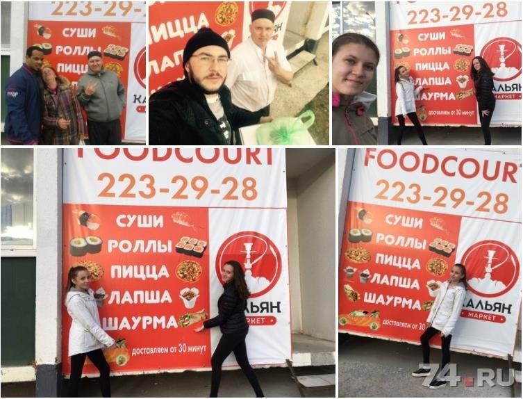 Продажа бизнеса в челябинске сколько просмотров газета все объявления чита подать объявление