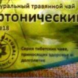 Продам тибетский чай, Челябинск