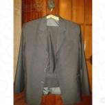Мужской 48-размера костюм-тройка серого цвета, Челябинск