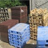 Покупаю пластиковые и  деревянные европоддоны б/у и новые, Челябинск