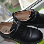 Школьные туфли на мальчика., Челябинск