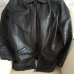 Куртка, кожа толстая, из 90-х. Без Торга. 50-52 раз, Челябинск