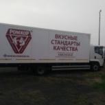 Грузоперевозки по области и не только, Челябинск