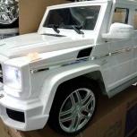 Детский электромобиль mercedes-benz g63 amg лицензия белый, Челябинск