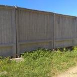 реклама на заборе, Челябинск