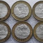 10 рублей Древние Города России 5 монет, Челябинск