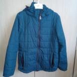 Демисезонная куртка на мальчика, рост 134-140 см, Челябинск