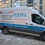 Оформление витрин и коммерческого транспорта, Челябинск