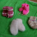 Носочки тёплые, Челябинск