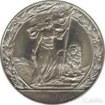 Болгарская монета со львом- юбилейная 2 лева 1981г, Челябинск