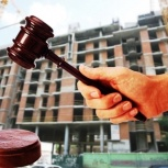 Юридическая защита дольщика, Челябинск