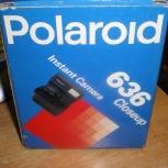 Фотоаппарат Polaroid 636, Челябинск