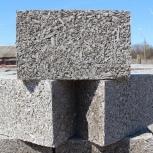 Арболитовый блок выгодно в челябинске, Челябинск