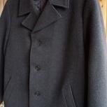 Мужское элитное драповое пальто утепленное, Челябинск