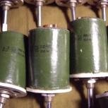 Резисторы ППБ 50Г-330 ом., Челябинск